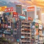 これが未来の地方都市?どこか現実味のある空想世界、作者を直撃