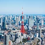 字面が最もかっこいい東京23区ランキング
