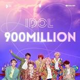 BTS「IDOL」のMVが9億ビューを突破