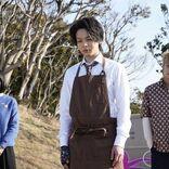 中村倫也主演『珈琲いかがでしょう』公式ビジュアルBOOK発売決定、キャスト鼎談も収録