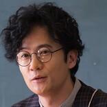 """稲垣吾郎、""""自分の顔だらけの世界""""で約10役に挑戦「反響がこんなに楽しみな作品はない」"""