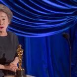 <アカデミー賞>『ミナリ』ユン・ヨジョンが助演女優賞を受賞! 韓国人女優として初