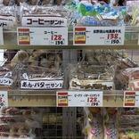 岩手・盛岡の地元パン「福田パン」食べた! ボリューム満点過ぎ!