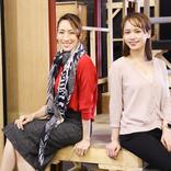"""ストイックなのにトンチンカン⁉ 意外な共通点を持つソニンと水夏希が、""""ニュー・ミュージカル""""『17 AGAIN』で初共演"""