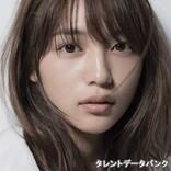 美人だなーと思う九州出身の女優ランキング