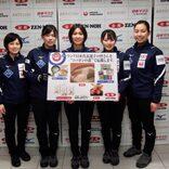カーリング女子代表を日本食で応援 JA全農が国産食材を贈呈