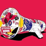 Red Bull×King Gnuコラボ企画始動、シークレットライブの会場を突き止めろ