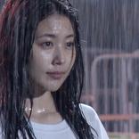 有村架純がずぶ濡れ!雨の中を全力疾走!「ピッコマ」アイナ・ジ・エンド、仲野太賀