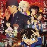 【映画ランキング】『名探偵コナン』V2! 『るろうに剣心』最終章は2位発進