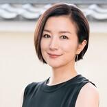 鈴木京香、『鎌倉殿の13人』で丹後局役 資料を読み漁り「彼女の大ファン」