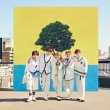 CUBERS、スピード感溢れるONLINE TOUR終幕&ミニAL収録の「アジアの純真」カバー4/28配信リリース決定