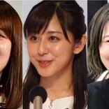 「大好きな1期生」「エモすぎる」 斎藤ちはるアナ、高山一実&生駒里奈と3ショット公開
