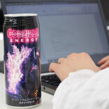 ゴジラ級にヘビーで飲みごたえのあるエナジードリンク「GODZILLA ENERGY」新発売!