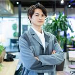 進まない日本の男性会社員の育休に一石を投じる話題作『男コピーライター、育休をとる。』主演 瀬戸康史 連続ドラマ化決定!