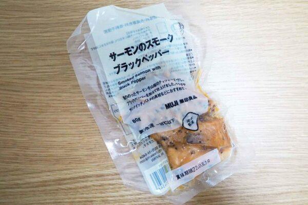 無印良品 冷凍惣菜