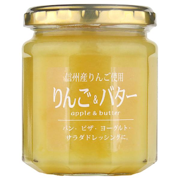 プランニング・エメ信州産りんご&バター