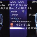 武豊×羽生善治 天才二人が濃厚トークで目標明かす「凱旋門賞を勝ちたい」「藤井聡太さんとタイトル戦」