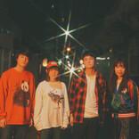 Subway Daydream、ポップに放出する男女4人バンドの音楽的ルーツとはーー初の全員インタビューで解剖