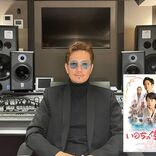 "ATSUSHI、誰もが聴いたことのある ""世界的名曲"" に挑戦「自分に務まるのだろうか…」"