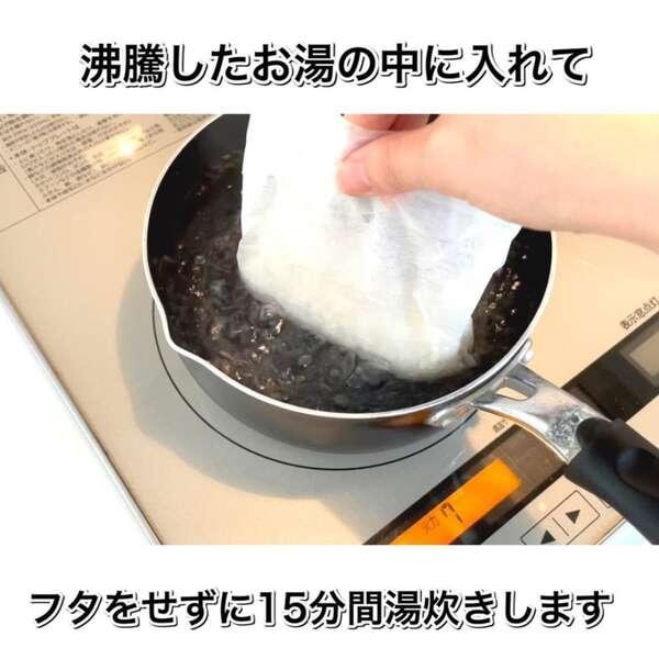 セリアのご飯が炊ける袋
