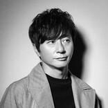 """岡野昭仁(ポルノグラフィティ)、影とともにある""""一条の光""""表現「Shaft of Light」MV公開"""