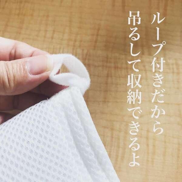 学童用上履き洗いネット