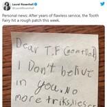 乳歯が抜けた子どもが書いた歯の妖精宛ての手紙が話題 「政治家になれる素質を感じる文面」「この子にTwitter始めて欲しいよ」
