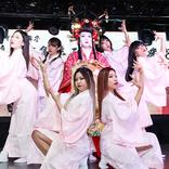 美人過ぎる舞妓・リカ藤が優美なダンスを披露! 男女問わず支持されるワケ