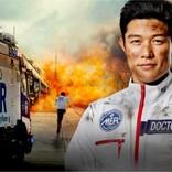鈴木亮平、TBS日曜劇場初主演で救命救急医役に「医療従事者の方々へのエールになれば」