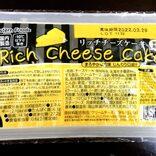 『業務スーパー』スイーツ総選挙で1位のチーズケーキ 神コスパで激ウマだった