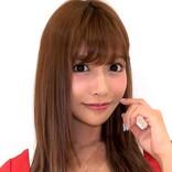 明日花キララ、父親が顔出しで登場 「俳優顔負け」と驚きの声