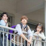 Snow Manラウール&吉川愛を優しく見守る、個性豊かな同級生たち『ハニーレモンソーダ』