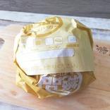 """「1個1064kcal?!」ロッテリアの最高傑作""""トリプル絶品チーズバーガー""""お得に食べるなら今だよ!"""