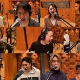 「ミュージカルクリエイタープロジェクト」より新作ミュージカルが誕生 鈴木瑛美子、加藤和樹らキャスト総出のレコーディング現場をレポート
