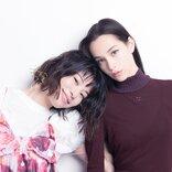 Netflix映画『彼女』水原希子&さとうほなみインタビュー「そばにいないと自分が保てない、そんな存在でした」