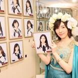 SKE48 松井珠理奈、卒業公演を開催!「SKE48を好きになるきっかけの存在になれていたことが良かった」