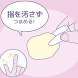 キーボードも指も汚さない! おやつ専用ペーパートングは在宅ワークにも使える