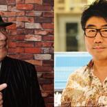 ミッキー吉野、ゴダイゴの名曲を亀田誠治プロデュースのもとリリース決定! 公式YouTube企画+カタログ作品一挙配信!