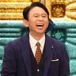 柳原可奈子、新婚・有吉弘行に直球質問「奥様に怒られたりとかないですか?」