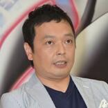 中川家・礼二、29年前サラリーマン時代の写真に「駅員さんにしか見えない」の声