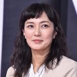 板谷由夏、ぱっつん前髪のボブヘアにイメチェン 「オンザマユゲ可愛い」と反響