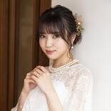 櫻坂46小林由依、美しい花嫁姿を初披露 『ボーダレス』最終回カット解禁
