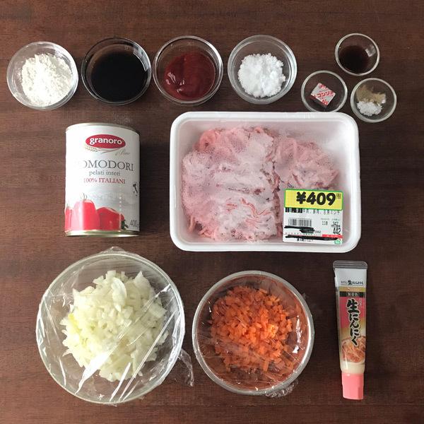 炊飯器で作れる絶品ミートソースの材料(山本ゆりさん提供)