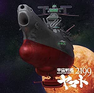 『宇宙戦艦ヤマト』