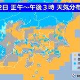 関東甲信 あすも天気が変わりやすい 午後は局地的に雷雨 山では雪も