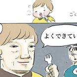 カボチャの煮物を食べた息子 「おいしい~」というかと思いきや?