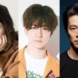黒木華、中島裕翔が初共演でダブル主演『ウェンディ&ピーターパン』上演決定