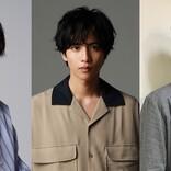 『青天を衝け』に志尊淳・犬飼貴丈・福士誠治ら 新キャスト11人発表