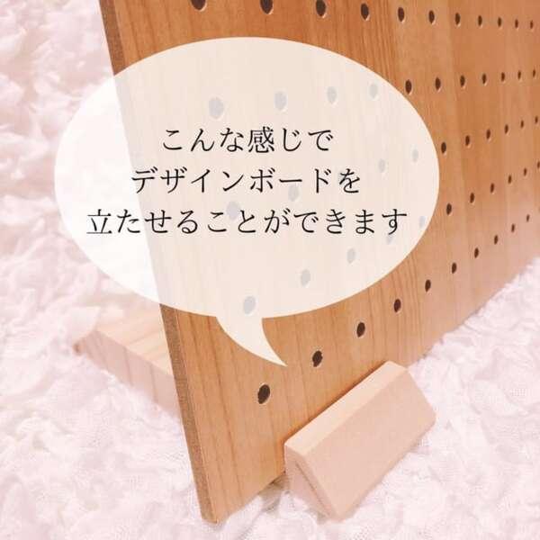 ダイソーのDIYグッズ