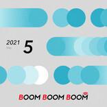 今後の音楽シーンを先取りできる必聴プレイリスト「BOOM BOOM BOOM」の5月プレイリストが公開!